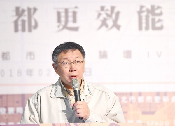 Taipei Mayor Ko Wen-je speaks at the Urban Renewal Forum in Taipei yesterday. Photo: Liu Hsin-de, Taipei Times