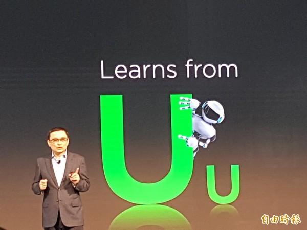 宏達電年度旗艦機種HTC U將於5月16日在台發表。(資料照,記者王憶紅攝)