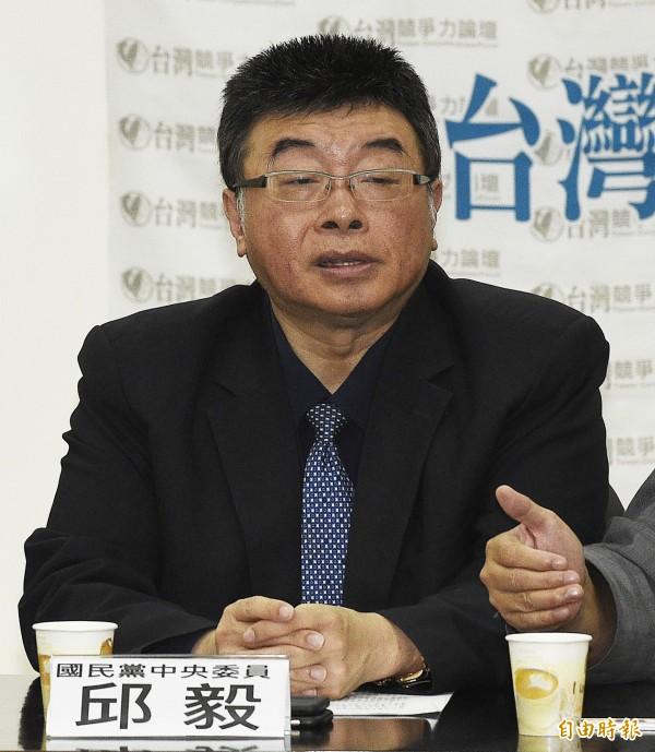 邱毅在臉書PO文批評蔡英文只想「媚日抗中」,遭PTT網友群起砲轟。(資料照)