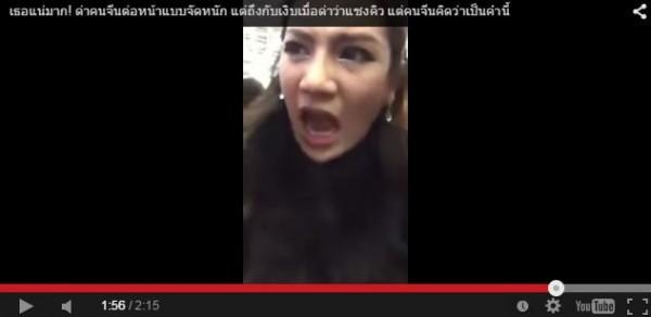 泰國女星抱怨日前在南韓機場退稅時,中國遊客排隊不守秩序。(圖擷取自YouTube)