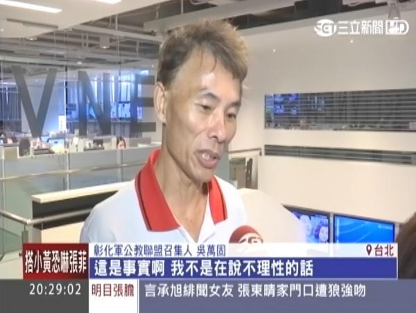 吳萬固今受訪表示,人要是被逼到沒辦法,被刺激到抓狂時,他說不只打人,殺人也有可能,這是事實,不是在說不理性的話。(圖擷取自三立新聞)