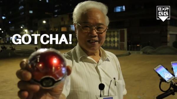 「寶可夢阿公」現年已69歲,是一名地理風水師。(《EXP.GG 電玩速時面》授權提供)