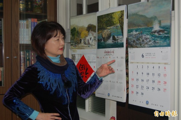 24節氣被列聯合國世界文化遺產後,部分中國網友提出,法定假日是否也能適時增加?圖為示意圖。(資料照)