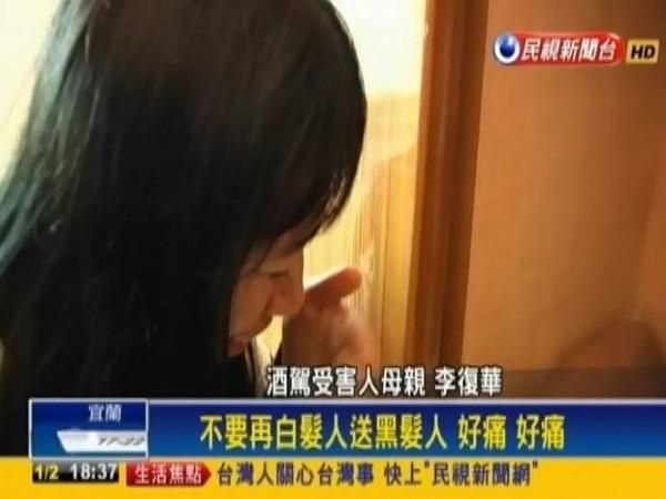 女兒死亡的悲劇對母親而言像「坐一輩子的牢」,她面對鏡頭忍不住淚灑傾訴「不要再白髮人送黑髮人,好痛,好痛」。(圖擷取自民視)