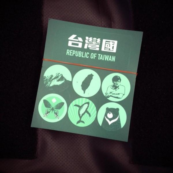 「台灣國」護照貼紙。(圖擷自陳致豪臉書)
