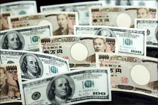 分析師認為,日圓重貶可能掀起另一輪的匯率競貶潮,包括歐元、人民幣及其他新興亞幣,恐使全球貨幣戰升溫。(彭博)