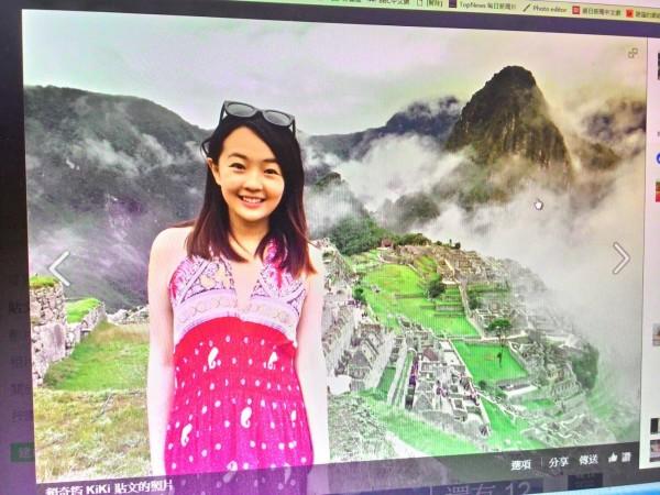 有民眾爆料指出,旅遊部落客賴奇筠日前到祕魯旅遊時,竟直接跳到千年古牆上取景,並PO上臉書,實在很誇張。(圖翻攝自賴奇筠 KiKi 臉書)