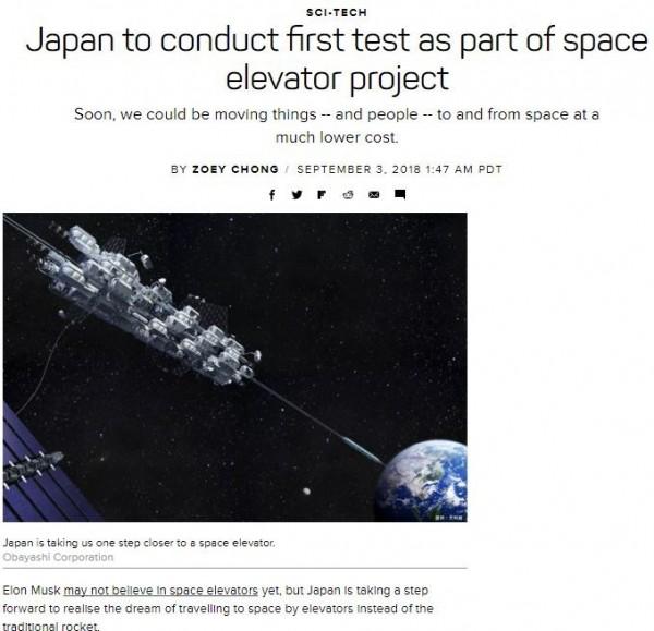 日本研究團隊將於本月11日,首次發射迷你版太空電梯上太空。(圖取自科技新聞網站CNET)