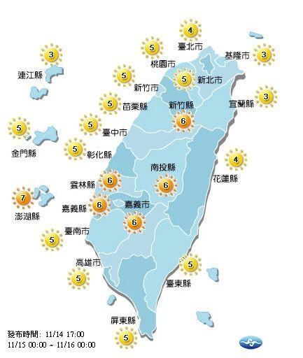 明日全台紫外線多為高量與中量級。(圖擷自中央氣象局)