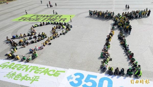 綠色和平29日在中正紀念堂廣場以500人排出綠色風車圖案,響應全球氣候行動。(記者王敏為攝)