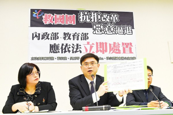 Democratic Progressive Party Legislator Lai Jui-lung, center, speaks at a news conference in Taipei yesterday, accompanied by DPP legislators Wu Yu-chin, left and Chang Hung-lu. Photo: Chen Chih-chu, Taipei Times