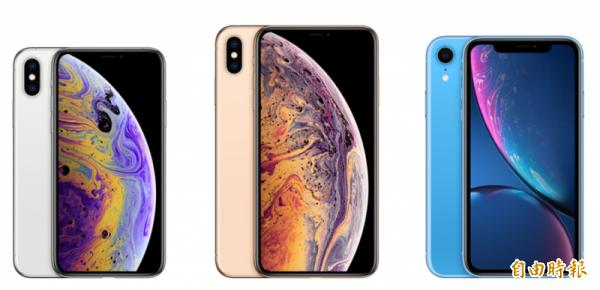 (圖左至右)iPhone Xs、iPhone Xs Max、iPhone XR。(截自蘋果發表會直播)