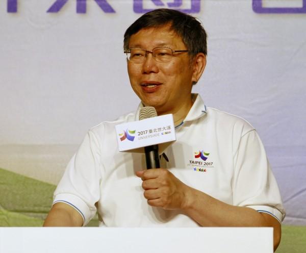 台北市長柯文哲出席凱達格蘭基金會今晚舉行的感恩募款餐會時表示,先前去東南亞訪問,深刻感覺到台灣在國際上遇到的困難。(資料照,記者趙新天攝)