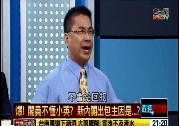 徐國勇表示,有些人非核電不可,是因為「太陽公公、風婆婆不會給回扣」。(圖擷自正晶限時批)