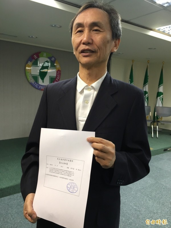吳子嘉2月26日被民進黨開除黨籍,對此提出「確認黨籍之訴」。(資料照)