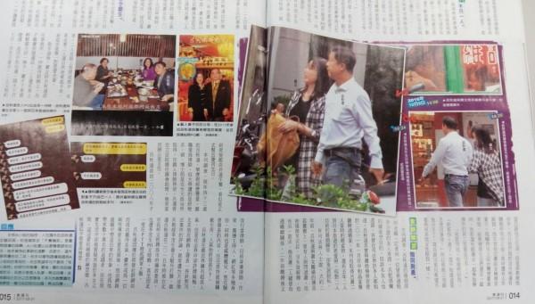 呂秋遠和蕭姓女檢察官曾一起吃午餐,去日本旅遊,還舉辦過婚宴,週刊登出照片。(圖翻攝自壹週刊)