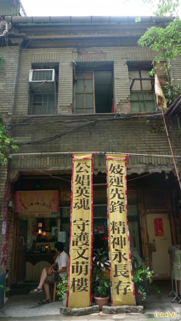 原告林麗萍主張,一樓遭日日春占用導致二樓無法修繕才遭裁罰50萬元,自然得向被告求償。(資料照)