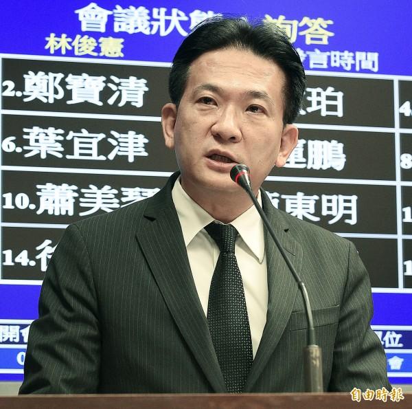 民進黨立委林俊憲表示,馬英九畢生最大成就,就是替傳統的「溫良恭儉讓」賦予新的、負面的定義。(資料照,記者陳志曲攝)
