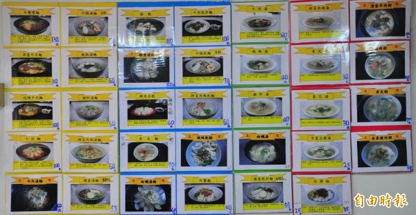 除了老友麵外,王記麵食館也提供各種麵飯食物,讓消費者選擇。(記者劉禹慶攝)