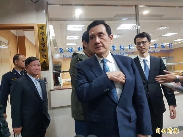 前總統馬英九昨(13)日親自前往台北地檢署,告發北檢洩密,並明確指出檢察長邢泰釗等人涉案。(資料照,記者錢利忠攝)