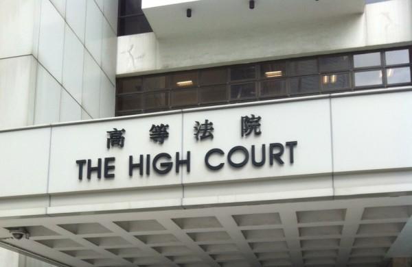 香港高等法院裁定銀行退回潘姓船長的鉅款。(記者洪定宏翻攝)