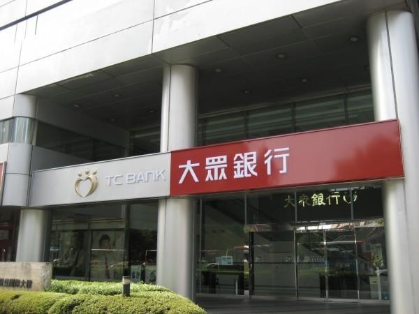 元大銀行與大眾銀整併引發連串風波,今年1月1日雖然正式完成整併,但傳出高達760名原大眾銀員工不願留任。(大眾銀行提供)
