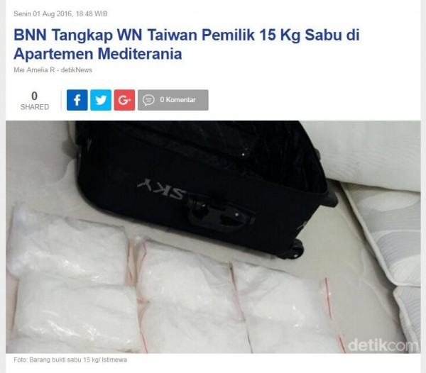 一名台灣男子涉嫌在印尼販毒,他的住處遭當局查獲15公斤的冰毒,這名台灣男子很有可能被判死刑。(圖片截取自《detik news》網頁)