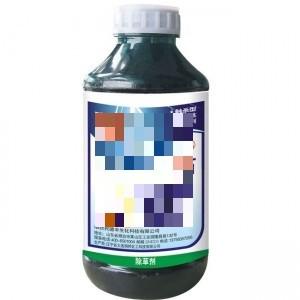 「百草枯」是一種除草劑,碰到手上的皮膚會產生辣感和脫皮。(圖擷自台灣Word)