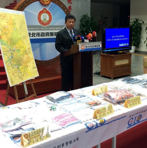 台北市「封城掃毒」 全面打擊毒品犯罪