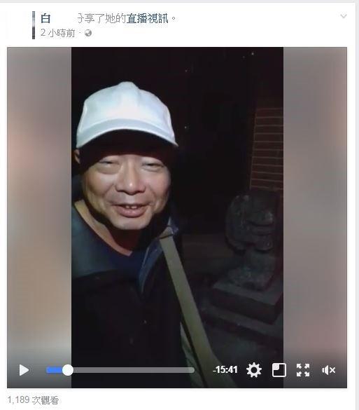 李承龍的友人在網上進行直播。(圖擷取自臉書)