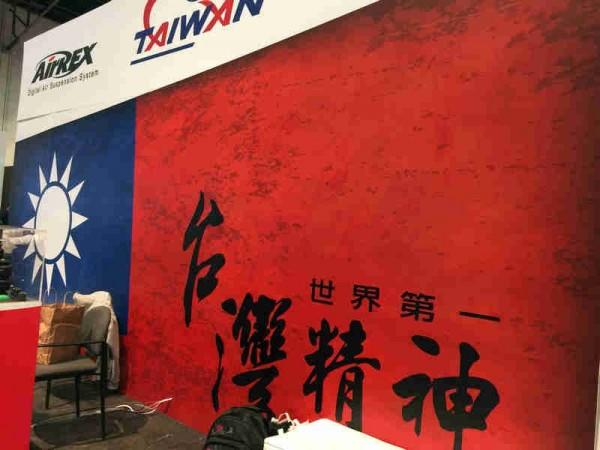 背景上寫著「台灣精神、世界第一」標語。(圖片擷取自PTT)