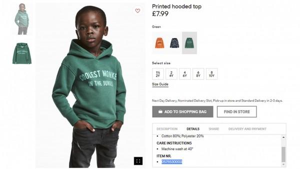 服飾大廠H&M廣告中,黑人小孩衣服上竟寫著「叢林裡最酷的猴子」等字樣。(美聯社)