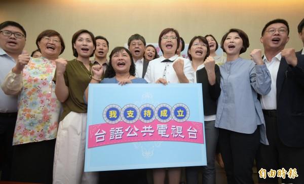 跨黨派立委29日舉行支持催生公共電視台語台記者會。(記者張嘉明攝)