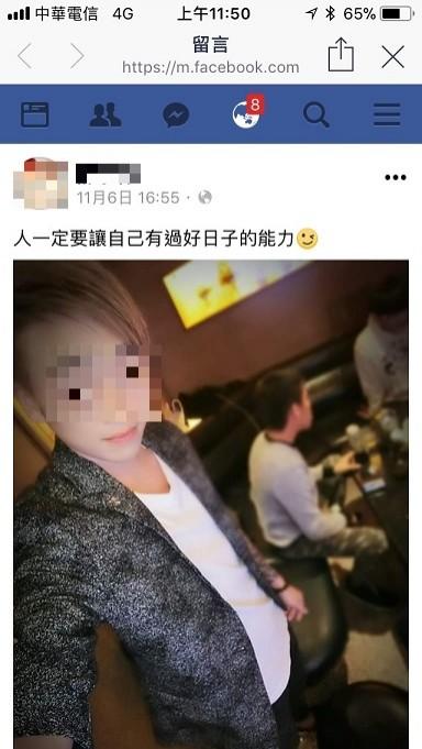 薛姓男子在臉書上自詡:「人一定要讓自己有過好日子的能力」(記者林嘉東翻攝)