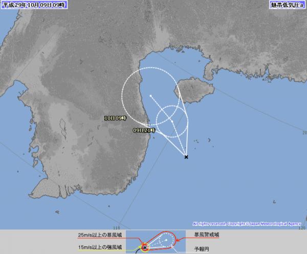 日本氣象廳已經針對這個熱帶低壓發布颱風形成預警(GW),有機會在未來24小時內成為今年第20號颱風「卡努」。(日本氣象廳)