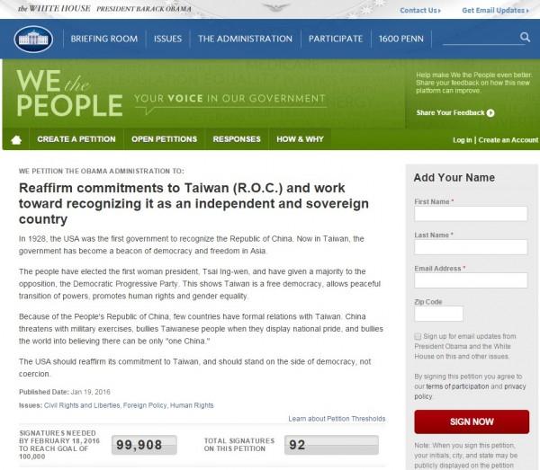 網友跟進,透過美國請願網站,同樣也是要求承認台灣是一個主權獨立的國家,不過這個網站的連署門檻要10萬人。(圖擷取自「WE the PEOPLE」)