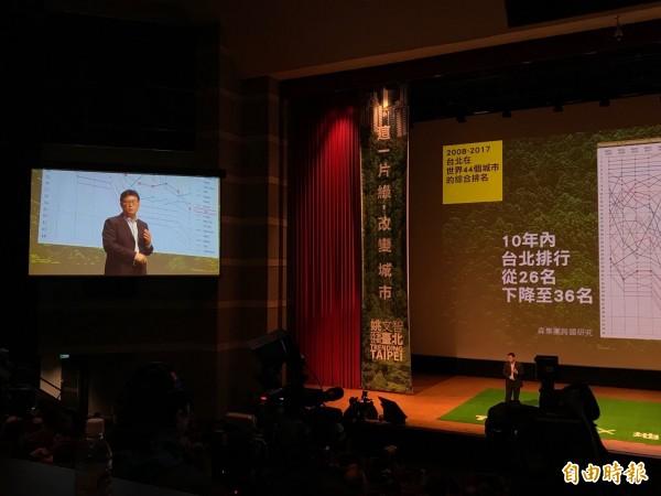 民進黨立委姚文智宣布參選下屆台北市長。(記者沈佩瑤攝)