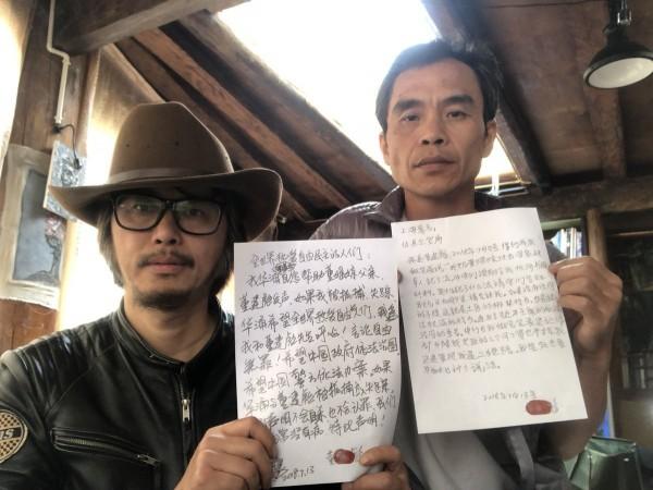 事件發生後不斷聲援她的中國異議藝術家華湧(左),以及董女父親董建彪(右)也在13日深夜被當局抓走。(圖擷取自推特)