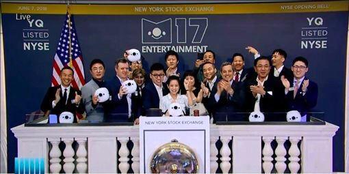 「M17集團」台灣時間7日晚間在美國紐約證交所掛牌,但交易所敲鐘後,M17集團的股價不是開高也不開低,而是直接交易喊停、成交量掛0,引起外界議論。(圖擷取自紐交所)