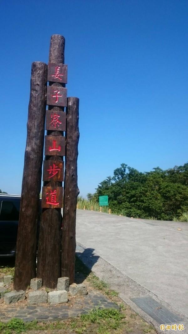 基隆張姓男子與陳姓友人相約在姜子寮山步道的景觀台一起自殺。(資料照,記者吳昇儒攝)