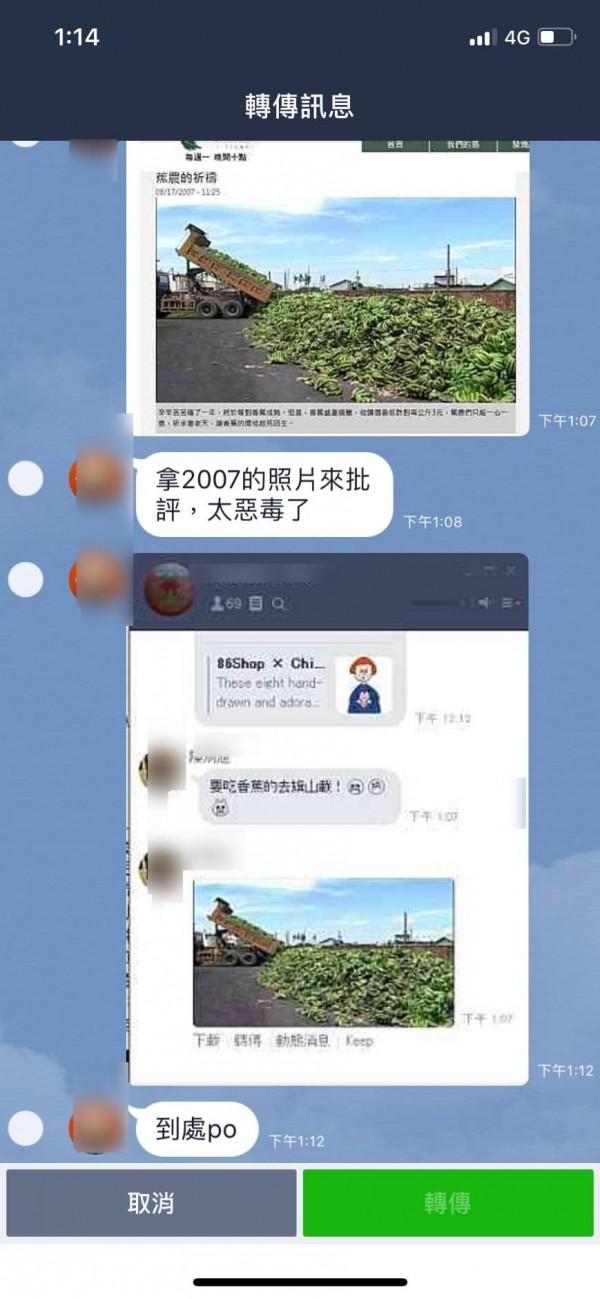 網路流傳旗山香蕉被棄置的假照片。(記者黃佳琳翻攝)