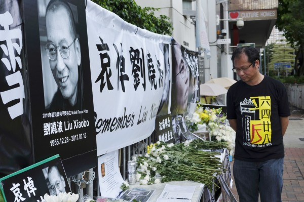 劉曉波遺體在今日火化,並由家屬進行海葬。(美聯社)