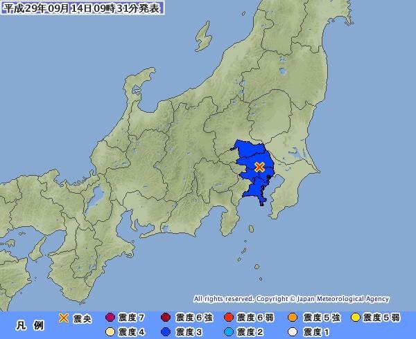 根據日本氣象廳的觀測顯示,今(14)早本州關東地區傳出芮氏規模4.6地震,東京有明顯感受。(圖擷取自日本氣象廳)