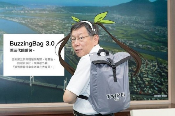 台北市長柯文哲,揹嗡嗡包的姿勢很像動漫角色八九寺真宵,因此被網友後製上雙馬尾。(圖擷自PTT)
