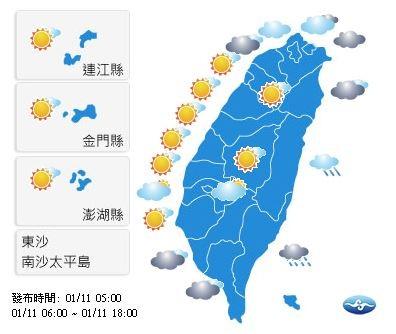 天氣方面,各地大多為多雲到晴、陽光露臉,僅東半部地區有零星降雨。(圖擷自中央氣象局)