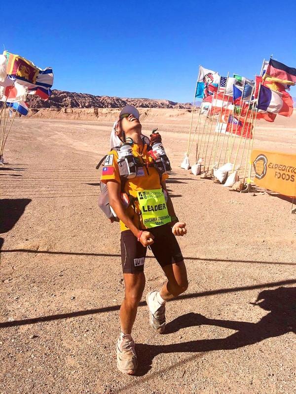 Ultramarathon News Podcasts: 《TAIPEI TIMES 焦點》 Taiwan's Chen Wins Atacama Crossing Race