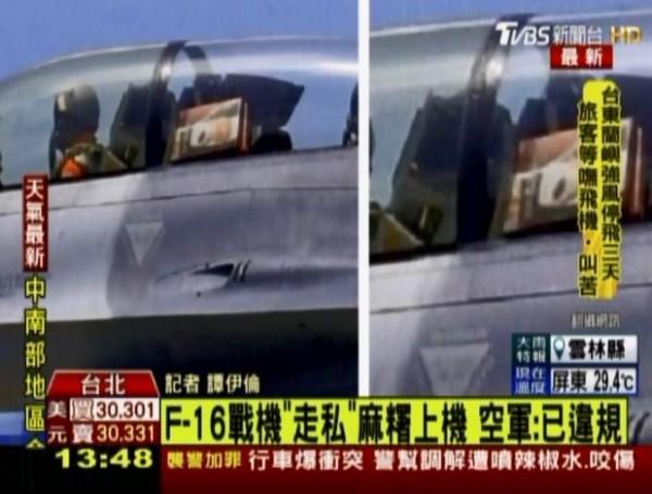 飛官開F-16,夾帶了兩盒麻糬。(圖擷自《TVBS》)