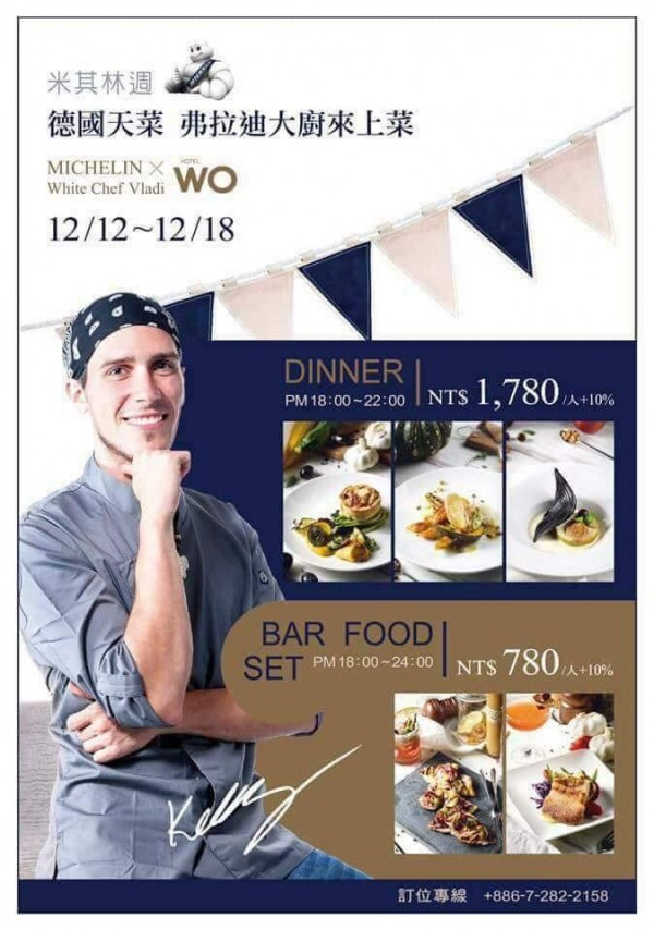 德國男子弗拉迪日前曾受邀至高雄Hotel Wo,舉辦「米其林週饗宴」,受到台灣各大媒體關注。(圖擷取自爆料公社)