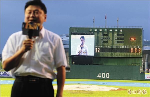 七月花蓮戰 看全屏式大螢幕