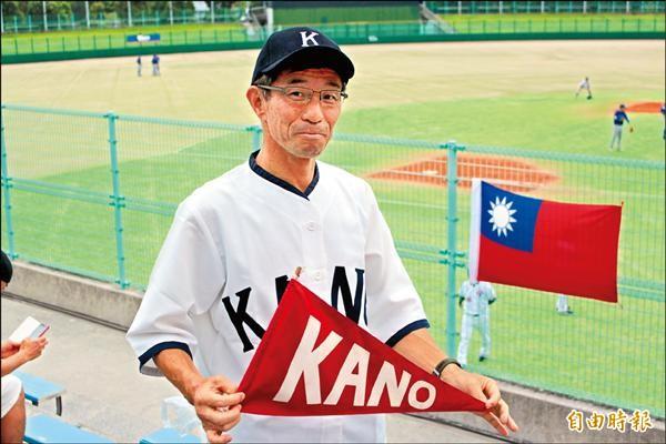 一身KANO行頭 日球迷挺台灣